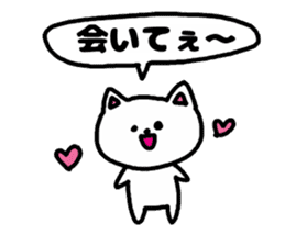 A cat speak the Tokyo dialect in Japan. sticker #3414966