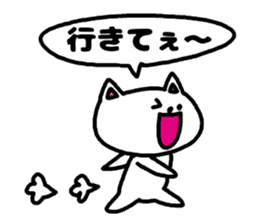 A cat speak the Tokyo dialect in Japan. sticker #3414967