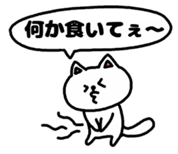 A cat speak the Tokyo dialect in Japan. sticker #3414968