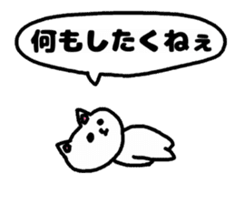 A cat speak the Tokyo dialect in Japan. sticker #3414969