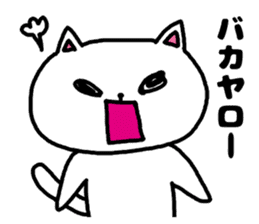 A cat speak the Tokyo dialect in Japan. sticker #3414972