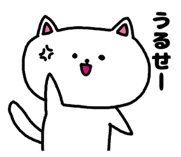 A cat speak the Tokyo dialect in Japan. sticker #3414973