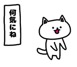 A cat speak the Tokyo dialect in Japan. sticker #3414974