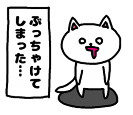 A cat speak the Tokyo dialect in Japan. sticker #3414975