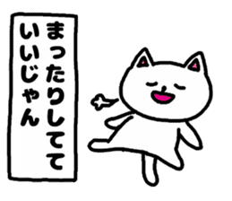 A cat speak the Tokyo dialect in Japan. sticker #3414976