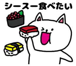 A cat speak the Tokyo dialect in Japan. sticker #3414978
