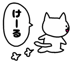 A cat speak the Tokyo dialect in Japan. sticker #3414982