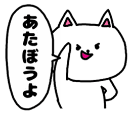 A cat speak the Tokyo dialect in Japan. sticker #3414983