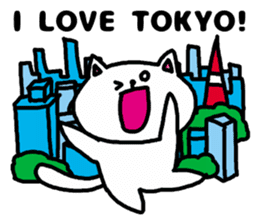 A cat speak the Tokyo dialect in Japan. sticker #3414985
