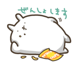 Slacker bunny sticker #3421672