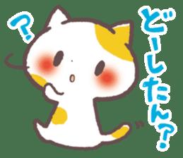 Cute Cats Japanese Kansai Words Vol.3 sticker #3423226