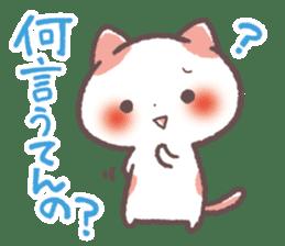 Cute Cats Japanese Kansai Words Vol.3 sticker #3423228