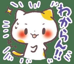 Cute Cats Japanese Kansai Words Vol.3 sticker #3423232