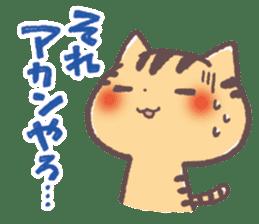Cute Cats Japanese Kansai Words Vol.3 sticker #3423233