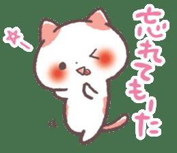 Cute Cats Japanese Kansai Words Vol.3 sticker #3423234