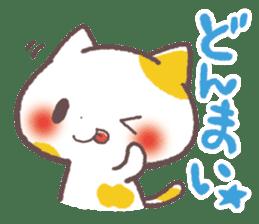 Cute Cats Japanese Kansai Words Vol.3 sticker #3423235