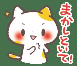 Cute Cats Japanese Kansai Words Vol.3 sticker #3423238