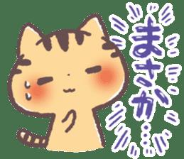 Cute Cats Japanese Kansai Words Vol.3 sticker #3423239