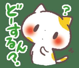 Cute Cats Japanese Kansai Words Vol.3 sticker #3423244