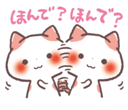 Cute Cats Japanese Kansai Words Vol.3 sticker #3423246