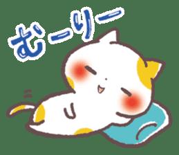 Cute Cats Japanese Kansai Words Vol.3 sticker #3423247