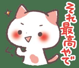 Cute Cats Japanese Kansai Words Vol.3 sticker #3423249