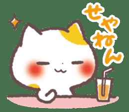 Cute Cats Japanese Kansai Words Vol.3 sticker #3423250