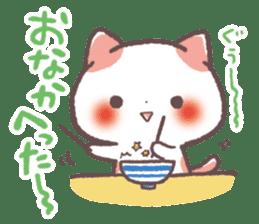 Cute Cats Japanese Kansai Words Vol.3 sticker #3423255