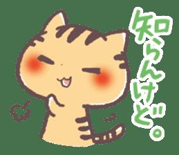 Cute Cats Japanese Kansai Words Vol.3 sticker #3423257