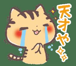 Cute Cats Japanese Kansai Words Vol.3 sticker #3423260