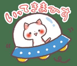 Cute Cats Japanese Kansai Words Vol.3 sticker #3423261