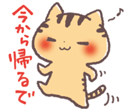 Cute Cats Japanese Kansai Words Vol.3 sticker #3423263