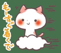 Cute Cats Japanese Kansai Words Vol.3 sticker #3423264