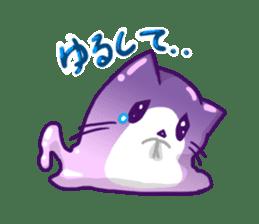 Slime Kitten Part 2 sticker #3426878