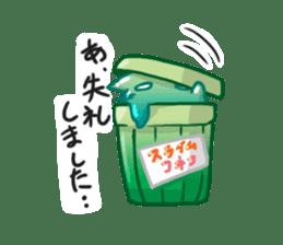 Slime Kitten Part 2 sticker #3426889