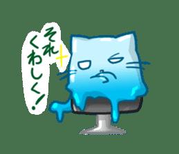 Slime Kitten Part 2 sticker #3426895