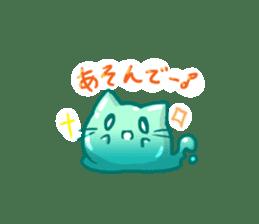 Slime Kitten Part 2 sticker #3426905