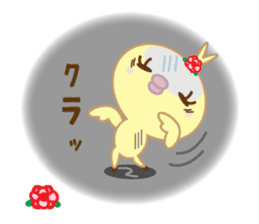 Peachan's interjectional conversation sticker #3439679