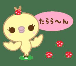 Peachan's interjectional conversation sticker #3439695