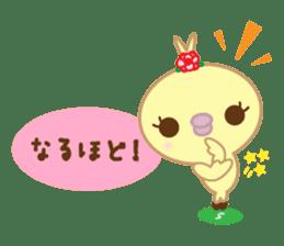 Peachan's interjectional conversation sticker #3439705