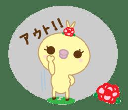 Peachan's interjectional conversation sticker #3439707