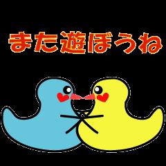 Very cute ducks