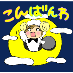 Message sticker of the sheep Maimai