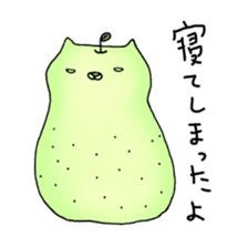 Neko-Younashi sticker #3450453