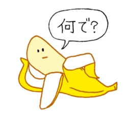 Very banana!! sticker #3450800