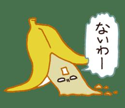 Very banana!! sticker #3450810