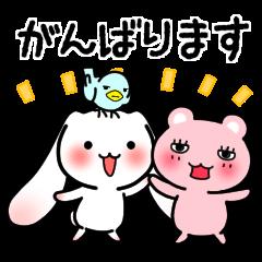 Assist  cute Sticker