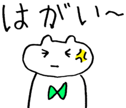 The Mokkun's Bingo cats sticker #3463923