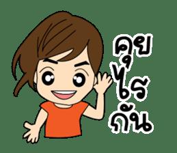 Go-Nana EP.3 [Thai] sticker #3468197