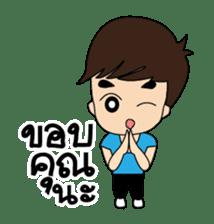 Go-Nana EP.3 [Thai] sticker #3468200